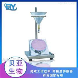 HBY-813型织物沾水度仪