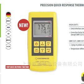 GMH3231IVF实验室温度计22000/3230温度传感器