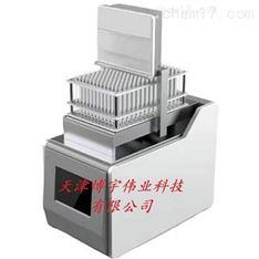 溶出儀自動取樣器