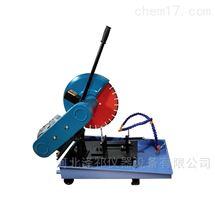 HQP-150型混凝土芯樣切割機