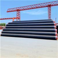 DN450聚氨酯直埋式热水蒸汽保温管加工商