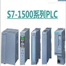 西门子S7-1500电源管理模块