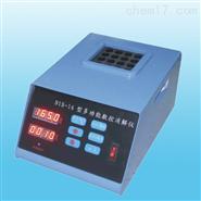 DIS-16/25數控多功能(COD)消解儀