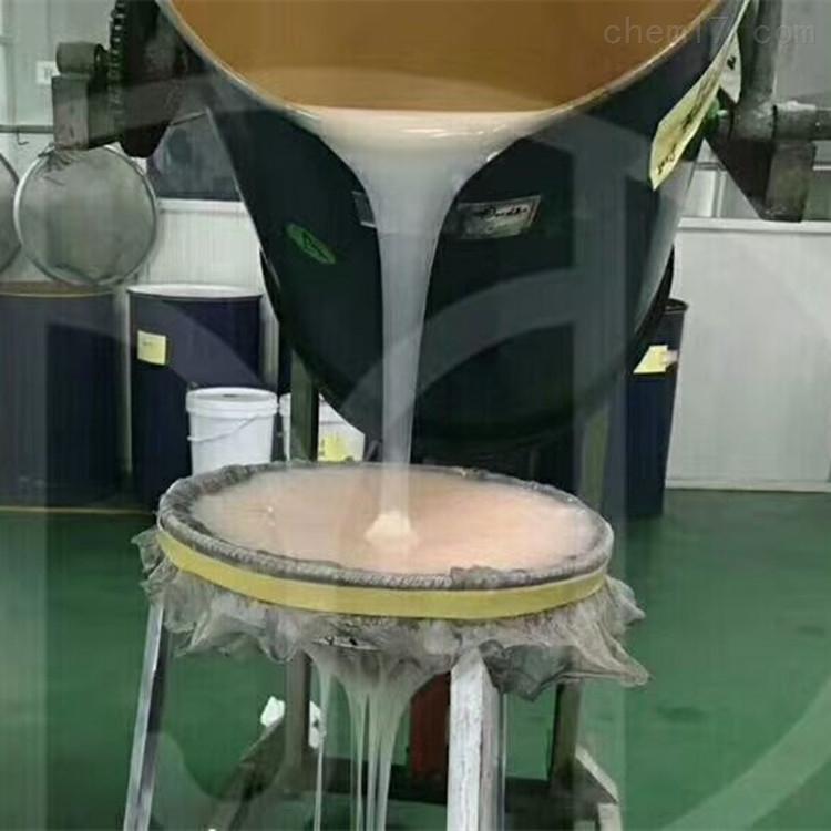 FDA食品级液态硅胶