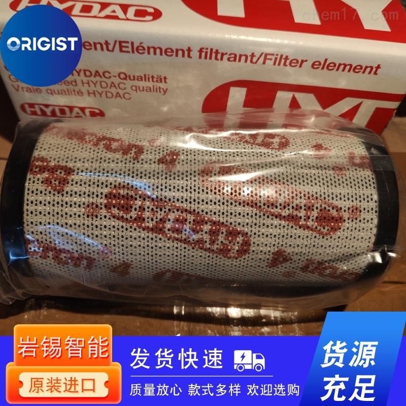 过滤器用hydac滤芯0063 DN 025 BN4HC