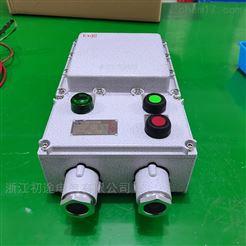 防爆磁力启动器bqc53 10