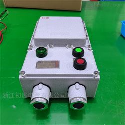 防爆电磁启动器BQD53 10A德力西元件
