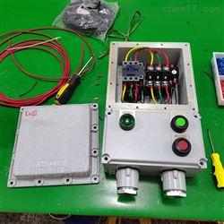 粉尘防爆磁力启动器bqc 100