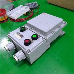 现场防爆电磁起动器怎么接线