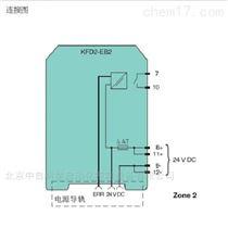 KFD2-EB2电源模块