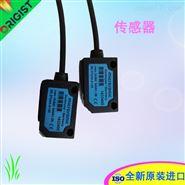 超声波传感器microsonic系列dbk+/mic+/crm+