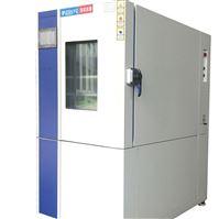 上海恒温恒湿实验箱生产厂家