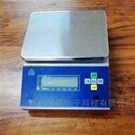 ACS-1计重桌秤