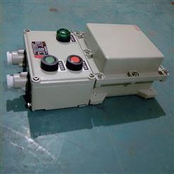 大功率BQC-100A防爆磁力启动器75KW