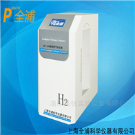 600C纯水氢气发生器