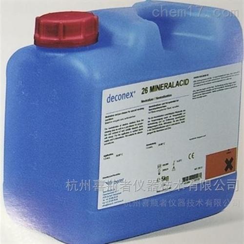 瑞士波洱Borer 洗瓶機無機酸性中和劑