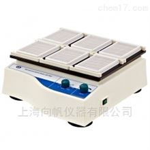 QB-9002微孔板快速振荡器(调速、定时)