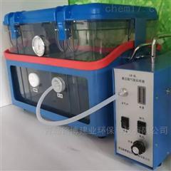 加熱型真空箱氣袋采樣器