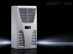 RITTAL空调代理德国RITTAL威图工业空调