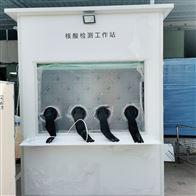 lb-3315核酸检测采样箱,LB-3315青岛路博现货