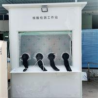 核酸检测采样箱,LB-3315青岛路博现货