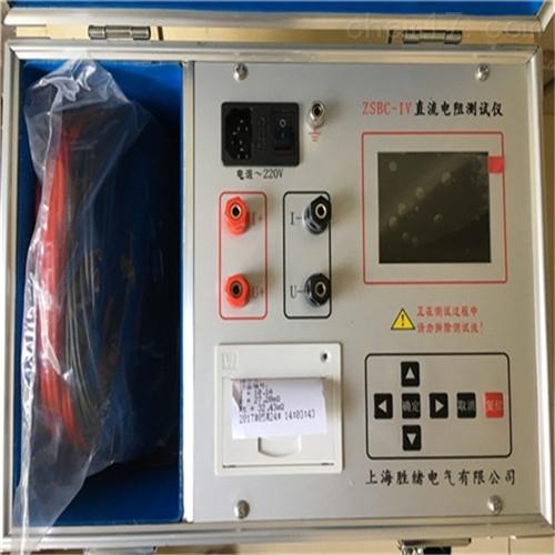 ZGY-10A快速变压器直流电阻测试仪
