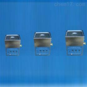 TH-100BQ超声波清洗机