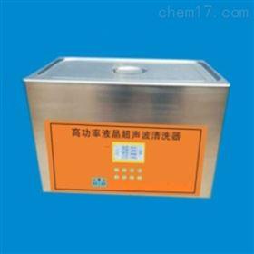 KS-400KDE超声波清洗机
