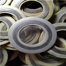 DN125基本型内外环金属缠绕垫片