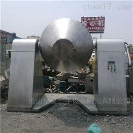 二手不锈钢双锥干燥机出售