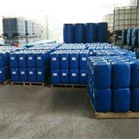 安庆工业锅炉防冻液信息