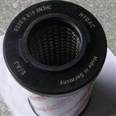0140D020BH4HC德国hydac贺德克滤芯原装正品现货特惠