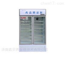 BLC-660双开门药品阴凉柜