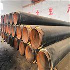 管径219聚氨酯地埋式蒸汽保温管