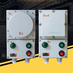 三相电机可逆防爆磁力起动器40A
