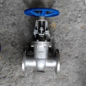 液动铸铁明杆楔式闸阀Z741T-10