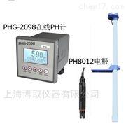 PHG-2098PH計 酸度計--上海博取 廠家品質保障