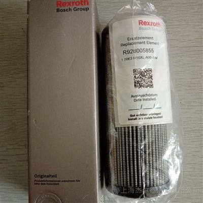 R928 005 855特价博世力士乐液压元件rexroth滤芯-现货
