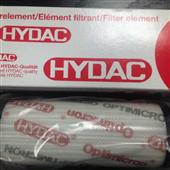 0240D010ON贺德克HYDAC滤芯原装正品进口量大议价