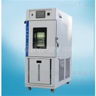 LRHS-100B-LJS小型高低温交变湿热试验箱