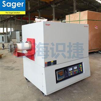 SG-GS17001700度真空管式炉碳材料烧结管式电炉