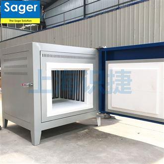 SG-XS18001800度高温炉箱式电阻炉马弗炉电炉