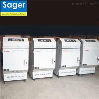 SG-XS12001000度模具高温处理炉 玻璃熔化炉