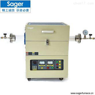 SG-GS12001200度高温管式炉旋转管式气氛炉