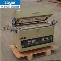 Sager1700度高精度分段控温真空管式炉