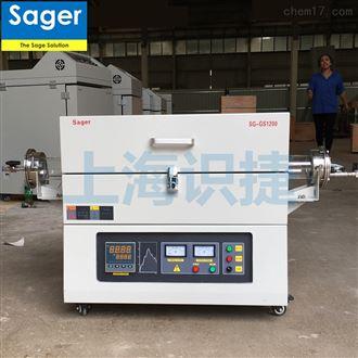 SG-GSV12001200度活性炭分析高温炉 气体保护电阻炉