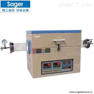 SG-GS1200Sager1200度实验室电炉管式炉