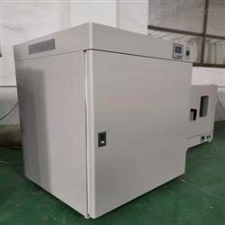 DRP-9272浙江 电热恒温培养箱