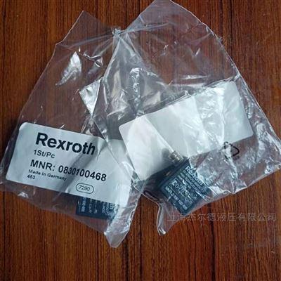 0830100468-0820056051Rexroth磁性开关安沃驰气动电磁阀-换向阀