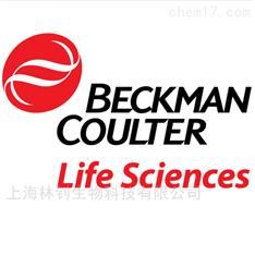 贝克曼Beckman 高效游离DNA分离富集试剂盒